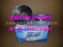 612600020596潍柴WP10发动机风扇轮毂/612600020596