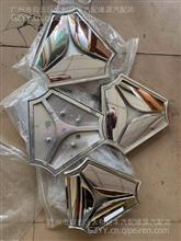 中国重汽亲人配件汕德卡C7H面板三角标/WG1664952001