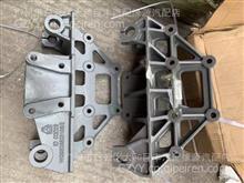 中国重汽亲人配件豪翰前簧右前支架/WG9525523106