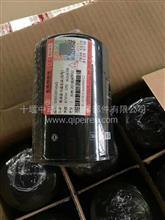 东风天龙雷诺发动机柴油滤芯D5010224563/D5010224563