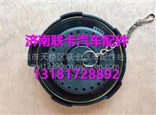 DZ97189550023陕汽德龙X3000带锁燃油箱盖(无锁芯)/ DZ97189550023