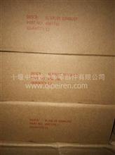 东风天龙康明斯发动机排气门/C3942589/C4981795