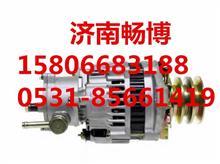 五十铃4HF1发电机8971753901/ 8971753901