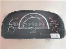 3801YG04-010-A东风多利卡系列仪表总成/3801YG04-010-A