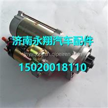 F30FH-3708100B玉柴4F起动机/F30FH-3708100B
