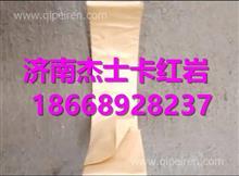 FAT29965850A红岩杰狮菲亚特C9曲轴瓦/FAT29965850A