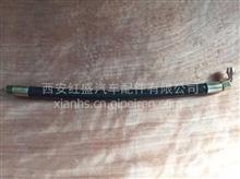 陕汽德龙X3000高压软管总成 长度50cm/DZ9100470106