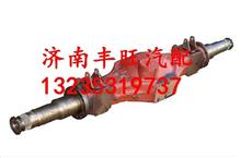 DZ9112332066陕汽汉德车桥后桥壳总成(淬火加强型)/DZ9112332066