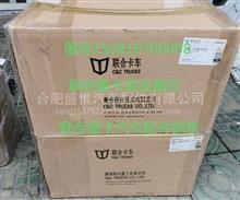 原厂联合重卡配件 联合重卡暖风器芯图号150810700008/事故车驾驶室总成厂家批发价格