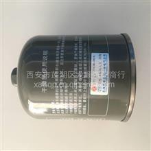 东风公司一中电气天龙启航旗舰新式干燥筒/3543080-90009