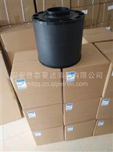 唐纳森 ECC125004空气滤清器品质保证价格合理/ ECC125004