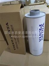 厂家销售 沃尔沃1-3826215-0发电机组空气滤清器 价格优/1-3826215-0