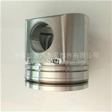 适用于东风天锦康明斯ISBE发动机活塞总成 C5332597/C5332597