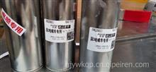 柴油车降黑烟宝 尾气净化剂/YWK大泵