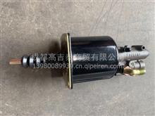 东风商用车法士特12档离合器助力器/离合器分泵/1608010-T3803