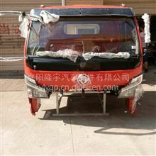东风多利卡D6 D7 D8驾驶室厂家    多利卡驾驶室总成15971017518