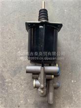 东风商用车东风14档离合器分泵/离合器助力器/1608010-T3806