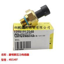 康明斯压力传感器 4921497 温度压力感应塞 机油温度压力报警开关