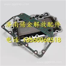 1013015A52D大柴道依茨机油冷却器带盖板/1013015A52D
