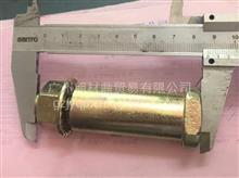 东风新天龙前横向稳定杆下销25*87mm/2906052-T38H0/2906052-T38H0