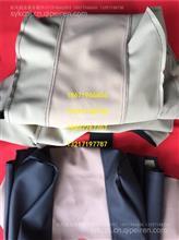东风超龙客车座套 皮座套 6608/客车座套 定制
