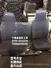 东风康霸乘客座椅总成 68DN15-00020/ 68DN15-00020