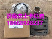 580129081上汽红岩杰狮C9发动机空气压缩机修理包/580129081