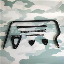 东风EQ140-2教练车教练车配件 倒车镜支架 后视镜支架 反光镜支架/倒车镜支架