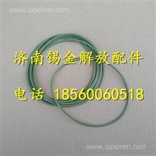 1002017-52D 大柴道依茨O型橡胶密封圈