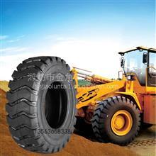 亚州王铲车26.5-25工程专用三包轮胎/01