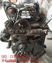 小松PC220-7发动机清库-工厂直发-前所未有的低价SAA6D102E-2/康明斯6BTA5.9发动机总成 基础机