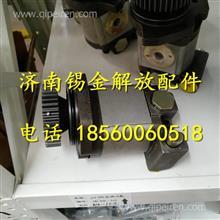 3407010-52D大柴道依茨转向油泵/3407010-52D