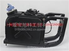 东风天锦专用25升尿素罐总成/1205910-kw200