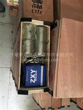 东风13T主销修理包/30Z01-xlb
