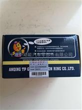 东风天龙6C安庆活塞环C3802429/C3802429