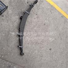 重汽亲人配件豪沃轻卡前钢板总成/LG9705529110