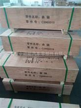 东风康明斯发动机6L曲轴C3965010/C3965010/C3965010