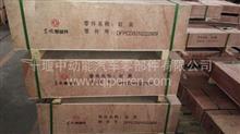 东风天龙雷诺汽缸盖DFPC5010222989/DFPC5010222989