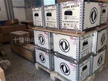 东风零部件雷诺六配套(分体)DFPC5600621133/DFPC5600621133