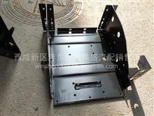 三环昊龙T280蓄电池框总成/37T28-03125