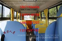 东风莲花校车座椅 幼儿座椅 DFA6548/校车座椅