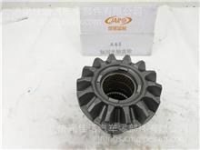 2507076-A6E一汽解放A6E轴间差速器高半轴齿行星齿轮/2507076-A6E