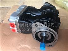 东风康明斯ISB6.7空压机总成C5294780/C5294780