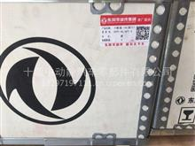东风天龙原厂L六配套DFPC—6L—6PT—4