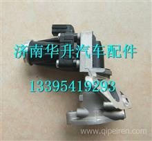 CN3-9D475-BB江铃废气再循环阀/CN3-9D475-BB