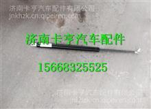 WG1684110712重汽新斯太尔D7B前面罩撑杆/WG1684110712