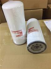 厂家供应 弗列加康明斯FF5633燃油滤清器 价格合理/FF5633