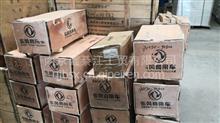 东风天龙旗舰产品/1701030-90200