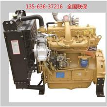 柴油发电机组潍坊4100增压柴油机优惠的/1078