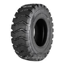厂家直销15.5 17.5-25 16/70-24装载机铲车工程轮胎质量三包/01